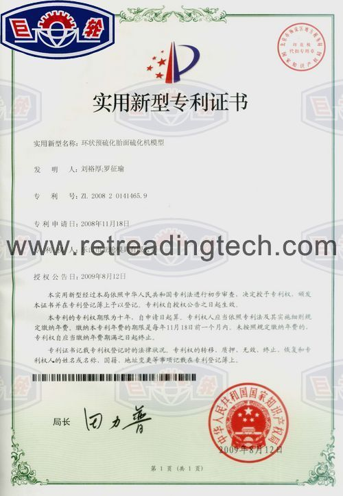 Certificate of Patent for Ring-Tread Curing Press Model