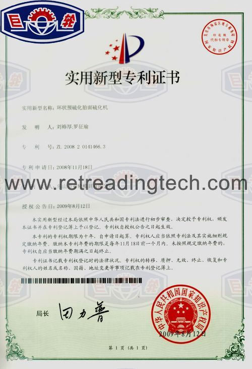 Certificate of Patent for Ring-Tread Curing Press